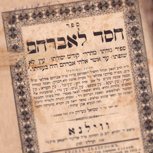 Chesed Le'Avraham cover by Rav Azulai
