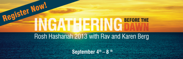 ROSH HASHANAH 2013 with the Rav & Karen Berg