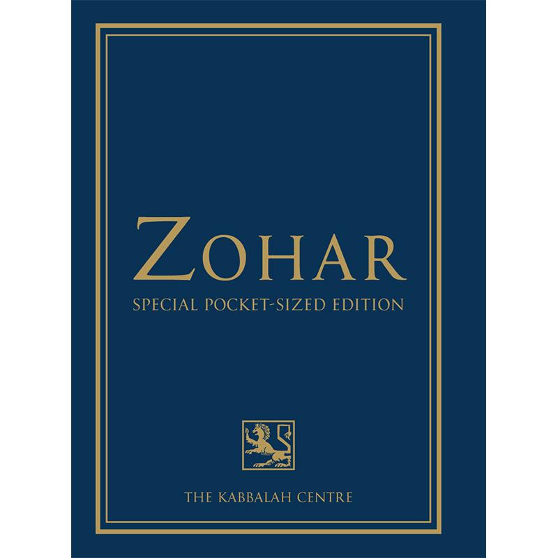 zohar:
