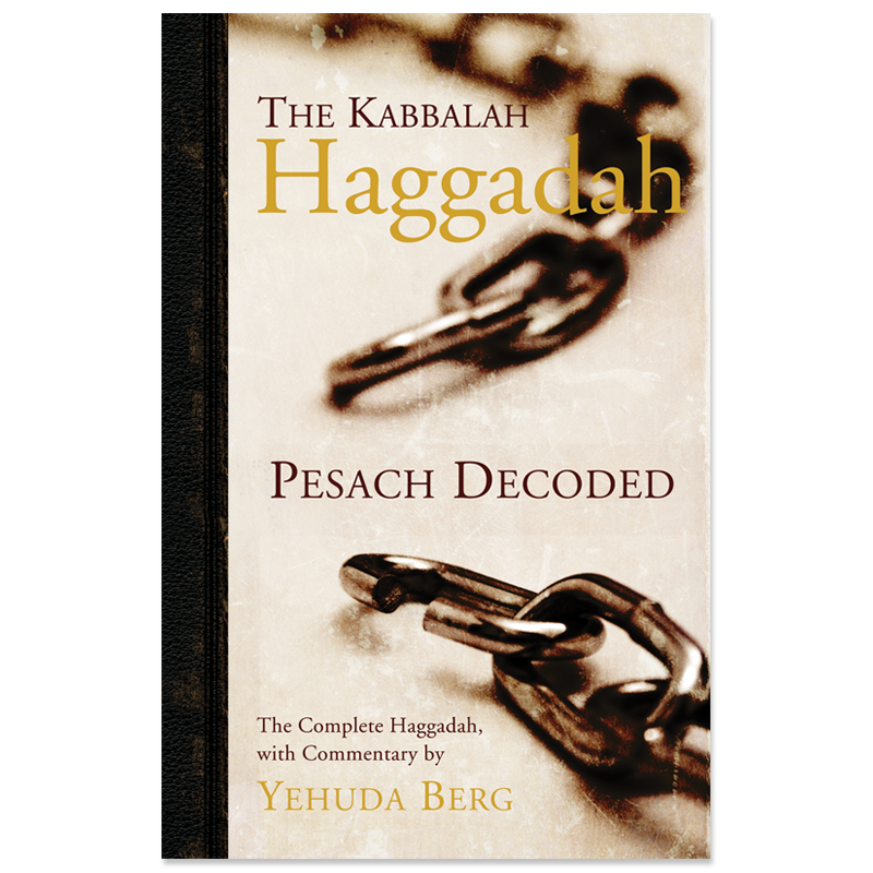 Kabbalah Shavuot Prayer Book 2011 1st ed. Yeshivat Kol Yehuda oop Cabala Berg