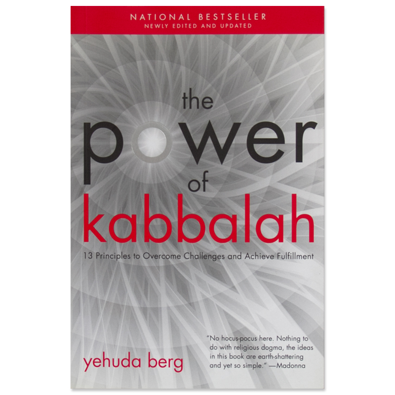 E Book Kabbalah Centre South Africa