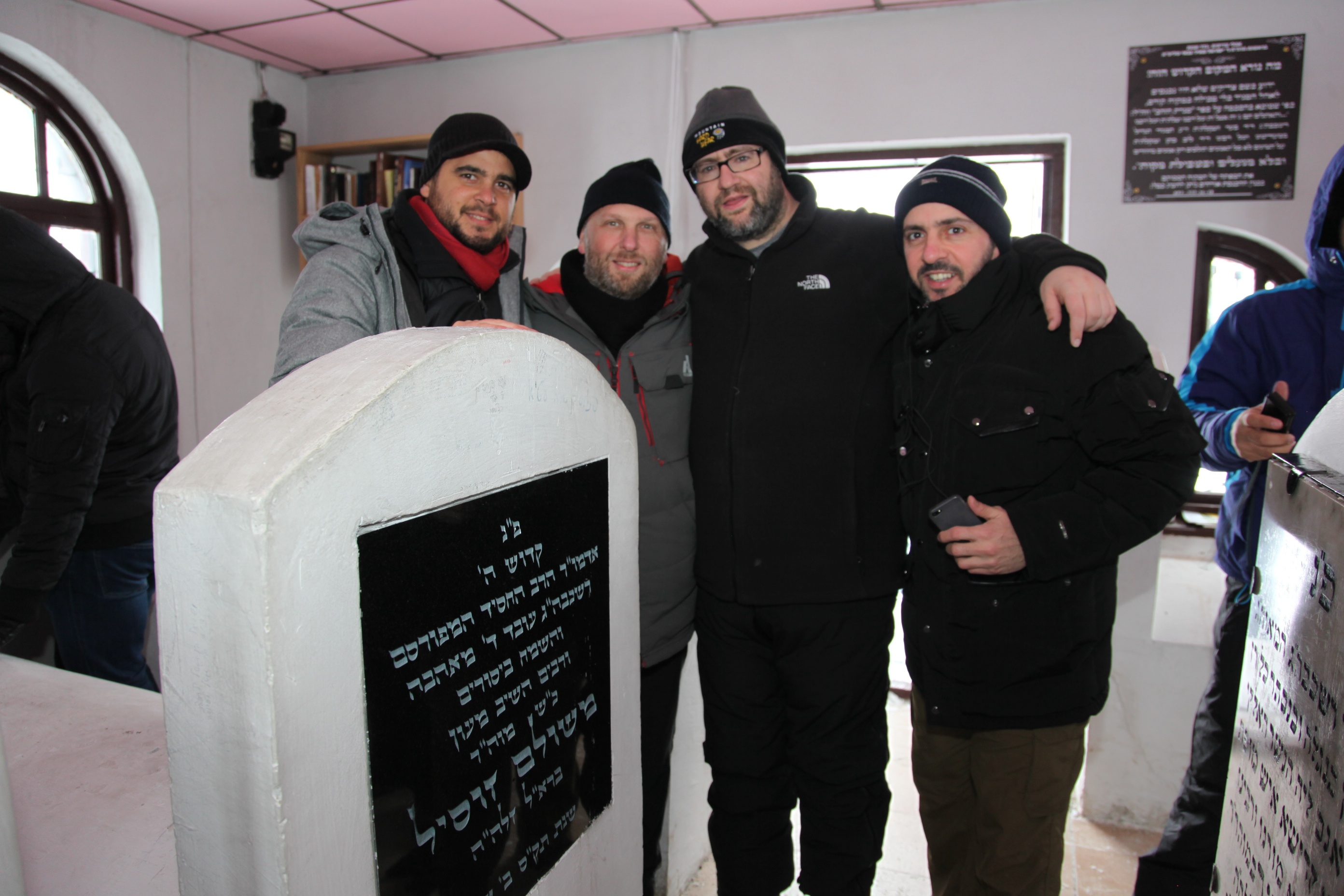 Yehuda and several Kabbalah Centre teachers at the Rav Zusha site
