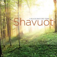 Shavuot