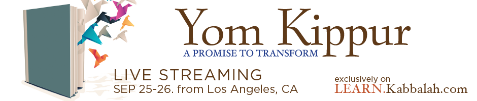 Yom Kippur Live Streaming