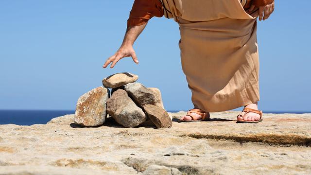 Stoning Our Ego