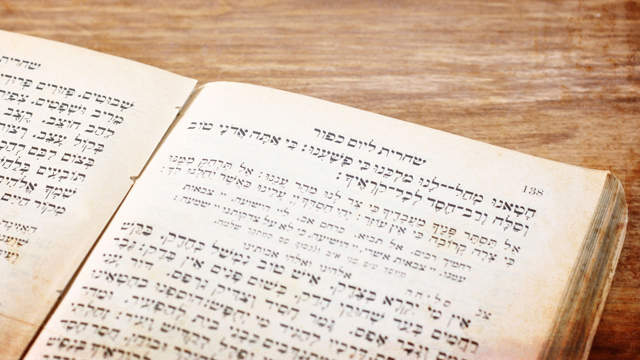 Yom Kippur: An At-One-Ment with the Creator