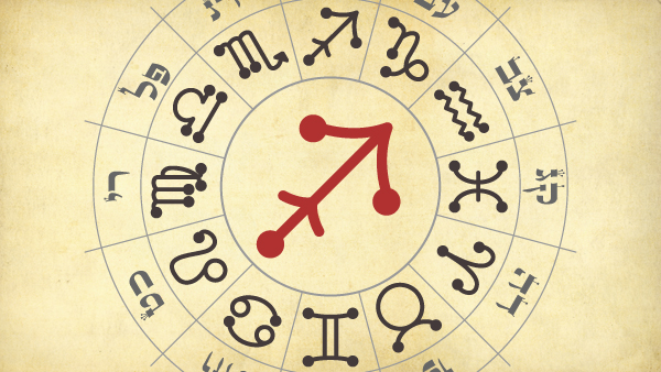 The Kabbalah Centre | Sagittarius (Kislev)