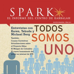 SPARK Issue 5