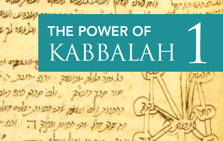 POWER OF KABBALAH 1