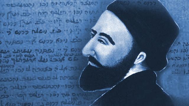 Rav Isaac Luria (The Ari)