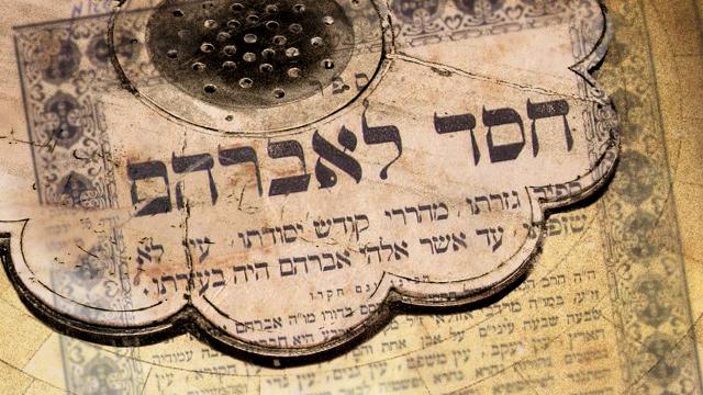 Rav Avraham Azulai