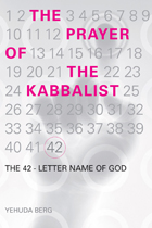 The Prayer of the Kabbalaist