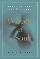 Wheels of the Soul