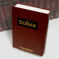 English Zohar