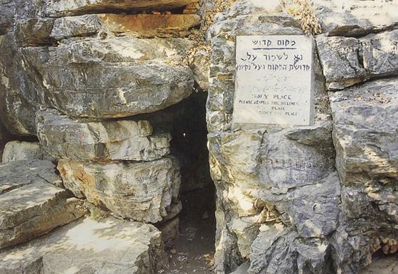 Cave in Peki'in