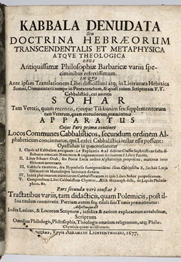 Newton's copy of the Zohar