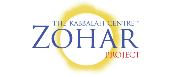 Zohar Project Logo