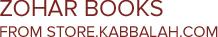 Zohar Books
