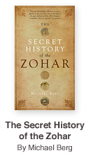 Secret History of the Zohar