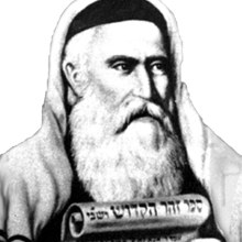 Rav Shimon Bar Yochai